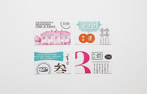 20 ý tưởng thiết kế in name card nhà hàng - h17